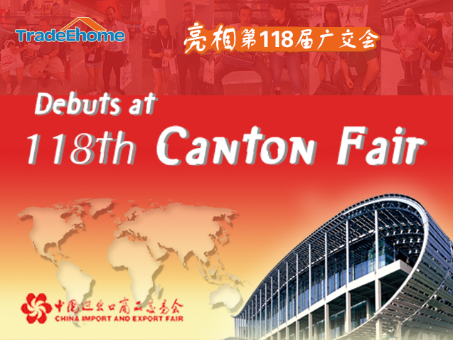 TradeEhome Mobile App Debut at 118th Canton Fair