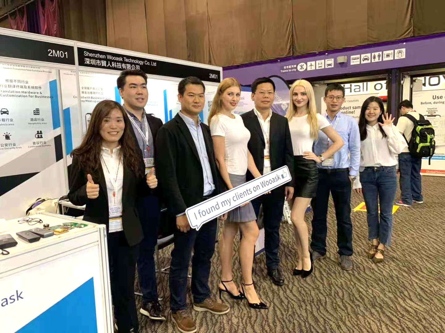 Wooask Take you to a new journey to 2018 Hong Kong Global Sources Mobile Electronics