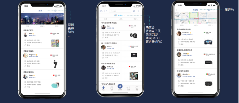 Sina: Wooask | Leader of AI Voice Translation Solutions